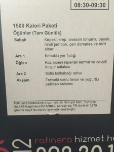 IMG_5760