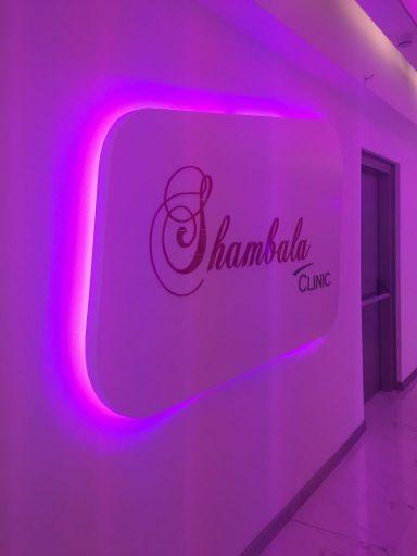 shamble